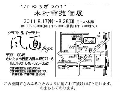 hagaki-2-5-F.jpg